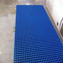 玻璃钢格栅板 塑料格栅板*** 网格板沟盖板