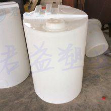 1000L加药桶 直径1030加药桶报价 君益PE桶加工