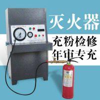 上海市普陀区消防器材批发年检