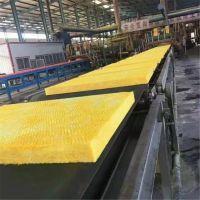玻璃棉A级防火吸音保温板生产厂家