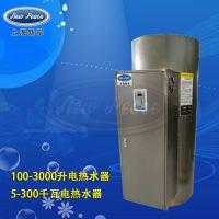 上海新宁功率25千瓦容积500升工业蓄水式热水器NP500-25热水炉