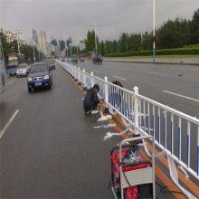 道路分离护栏 市政护栏生产厂家 非机动车隔离栏