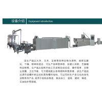 变性淀粉生产线粘合剂制造设备,预糊化淀粉可降解生物颗粒机