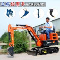 山西吕梁挖沟用的小型挖掘机 微型挖掘机