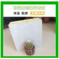 工厂实拍复合玻璃棉保温板 盈辉保温玻璃棉制品