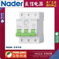 良信电器NPM1LG-63小型断路器脱扣器