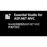 Essential Studio购买正版软件多少钱?销售代理报价格下载