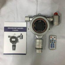 天地首和正庚醇监测仪变送器TD500S-C7H16O?_正丙醇气体探测器TD500S-C3H8O