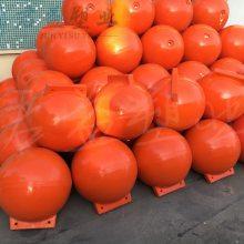 食品级橙色塑料浮球 直径600mm浮球君益厂家加工