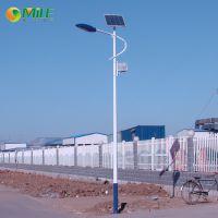 东莞太阳能路灯价格 4米-12米太阳能路灯厂家