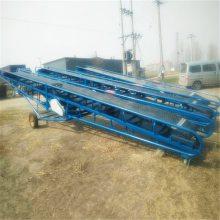 随州市小麦装车输送机 600宽卡车装货用可移动输送机