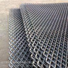 安平县重型钢板网 平台踏板菱形钢板网厂家 4米宽 加厚