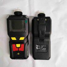 便携式偏二甲基肼检测仪_TD400-SH-C2H8N2?_三合一气体测定仪