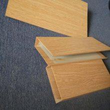 木纹铝方通规格 仿木纹色铝方通吊顶