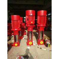 ISG-ISW型单极单吸立式,卧式管道离心泵ISW32-125优质产品优惠价格。