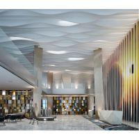 酒店大堂异形铝方通艺术天花,外墙弧形铝天花幕墙