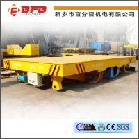 可定制生产KPT系列电动轨道平板车 喷砂房镂空台面拖链电动转运车