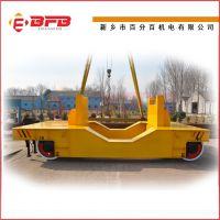 供应大吨位低压轨道供电电动平车 轨道平车