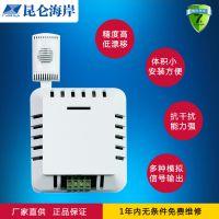 北京昆仑海岸JWSL-2AT 温湿度变送器JWSL-2AT