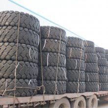 江西50铲车轮胎报价公司 销售龙工系列型号轮胎