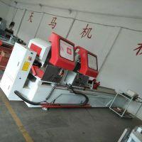 济南天马机器制造有限公司