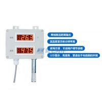 北京昆仑海岸数显温湿度变送器JWSL-5ATDE 北京数显温湿度变送器生产厂家