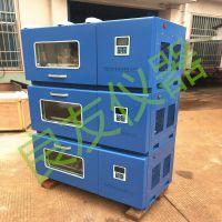 ZHZY-CF三层组合式恒温振荡培养箱 组合全温摇床 叠加式全温摇床