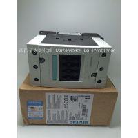 正宗西门子接触器3RT6028-1AM00