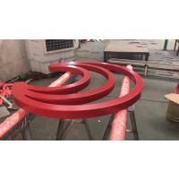济南市吊挂异形聚脂漆亚光红中国结铝单板***合作供货商