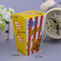 包装盒,彩盒设计,产品包装盒印刷定制,食品彩盒定制