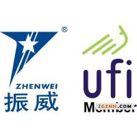 第十届上海***化工技术装备展览会