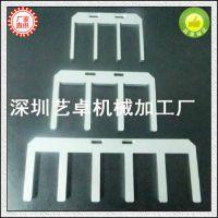 精密机械零件精加工 cnc加工铝合金零件 广东的东莞厂家提供