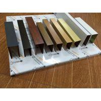 木纹铝方通价格-石家庄25×60×0.5铝方通吊顶效果美观,能产生幕布效果