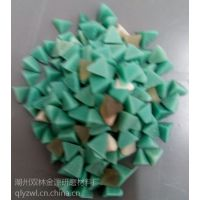 树脂抛光磨料厂家,优质树脂研磨石,定制树脂抛光磨料抛光石