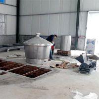 供应家庭作坊小型200斤酿酒设备 白酒厂蒸煮酒设备 免卸料式白酒设备