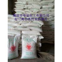 碳酸氢钠(食品级)小苏打-固安县{红三角碳酸氢钠}代理