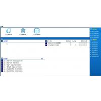 上海昂莱ERP软件家具(家居)行业生产管理软件的功能是哪些?