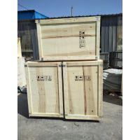 济南郭店好运长期提供木盒、***标准木箱等木质包装容器
