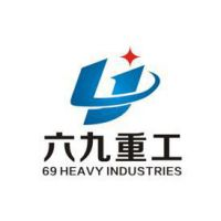 曲阜六九重工機械制造有限公司