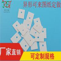 佳日丰泰供应96%氧化铝陶瓷片导热绝缘片-大功率散热垫片