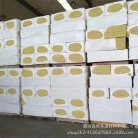 A级岩棉外墙板 盈辉岩棉砂浆复合板 供应张家口外墙保温用岩棉板