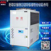 供应HL-10A24CH制冷制热一体机组