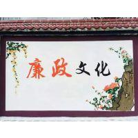 南昌文化墙彩绘手绘专业公司——南昌美佳彩绘!
