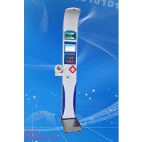 乐佳电子供应 HW-900B超声波身高体重测量仪