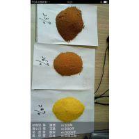 净水絮凝剂聚合氯化铝