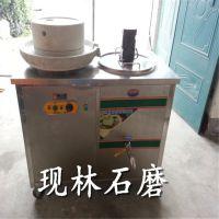 电动豆浆石磨机 石磨豆腐 手推石碾 米浆石磨 景观石磨 豆浆石磨机