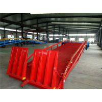 柳州现货供应6吨移动式登车桥 集装箱装卸货物平台 斜坡货柜装货台