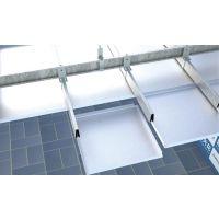 0.8厚600*600铝扣板吊顶价钱,吸音冲孔铝扣板哪里采购