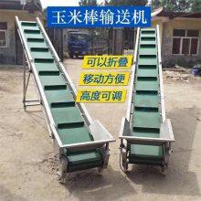 PVC胶带输送机 石料厂传送带 物流发货装车输送机