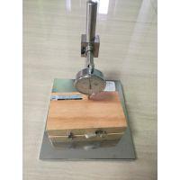 QHS型管道涂层划痕深度测量仪-天津智博联管道涂层试验仪器
